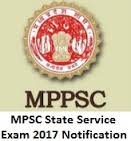 MPPSC Recruitment 2017 – Assistant Engineer Posts