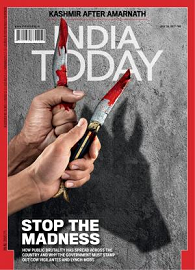 India Today 24th July Pdf