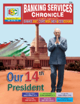 Banking Services Chronicle Magazine Pdf August 2015