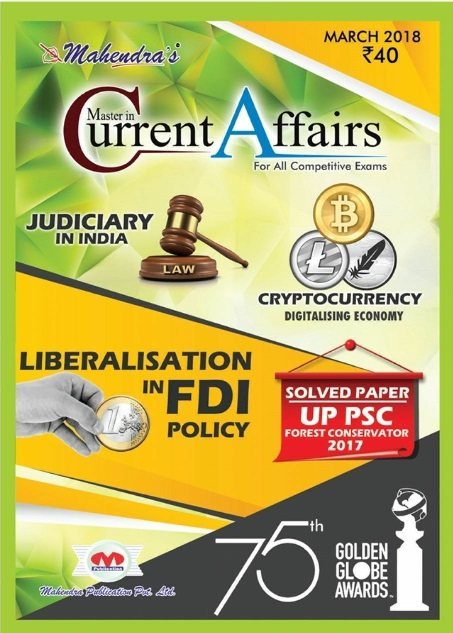 mahendra's current affairs magazine free download March 2018