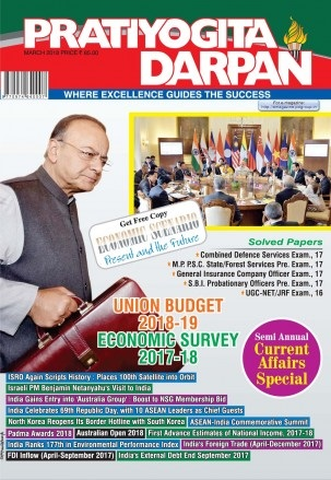 indian economy pdf