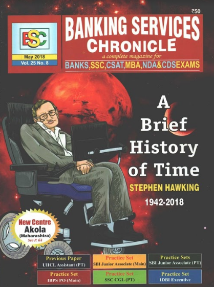 BSC Banking service chronicle magazine May 2018