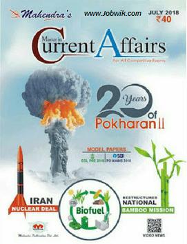Mahendras current affairs magazine July 2018