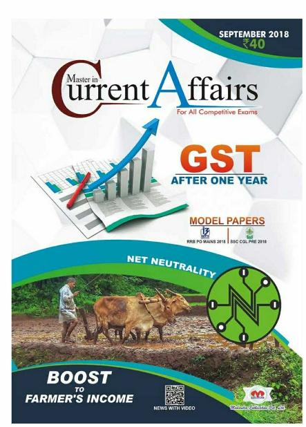 Mahendras current affairs magazine September 2018