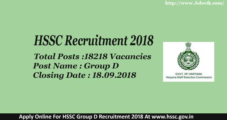 HSSC Recruitment 2018 – 18218 GROUP D POSTS