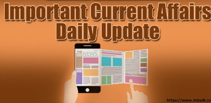Daily Current Affairs 13th June  2019