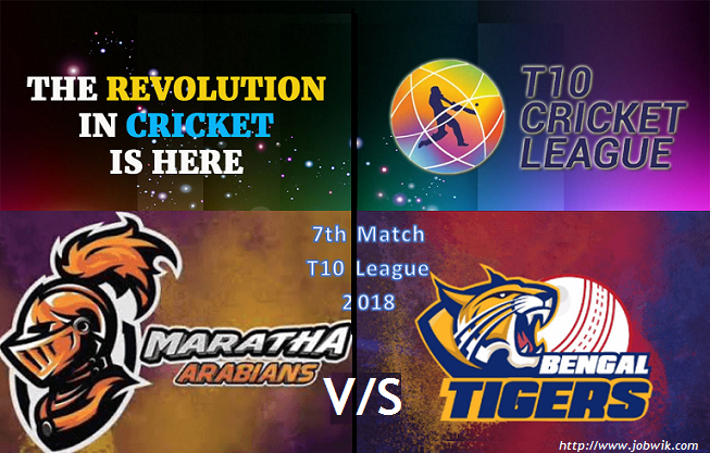 Maratha vs Bengal 7th T10 – Match Preview | MAR VS BEN Dream11 Prediction