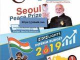 Mahendras current affairs magazine April 2019