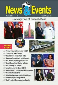 News and Events magazine April 2019