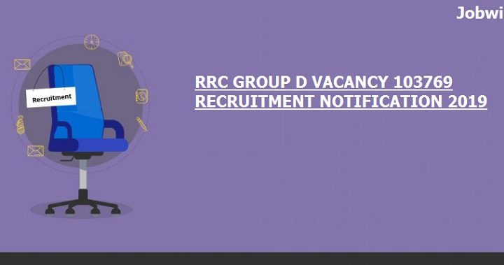 RRC Group D Vacancy 103769 – Recruitment Notification Out