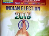 BSC Banking service chronicle magazine June 2019