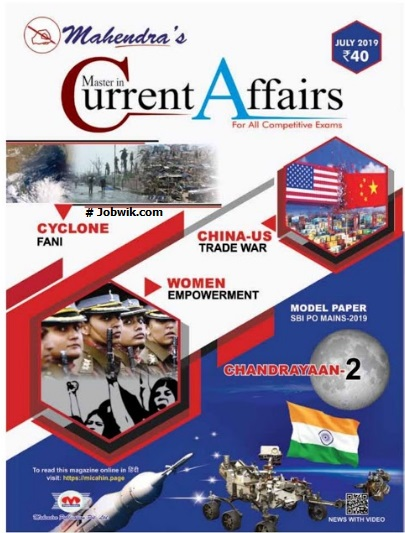 Mahendras current affairs magazine July 2019
