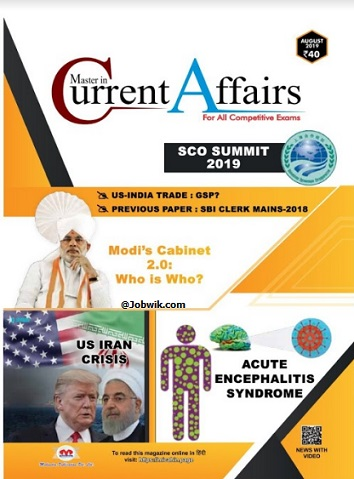 Mahendras current affairs magazine August 2019