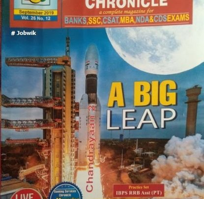 BSC Banking service chronicle magazine September 2019