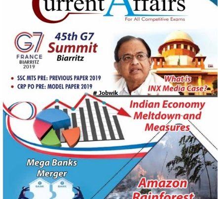 Mahendras current affairs magazine November 2019
