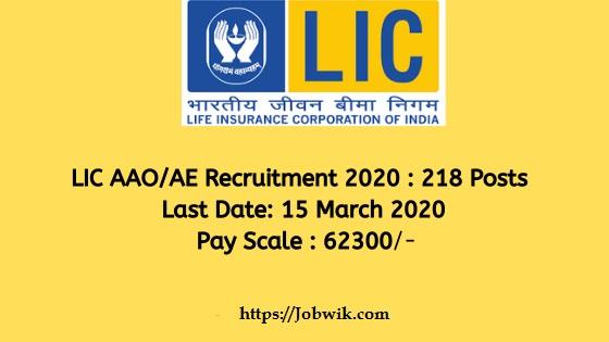 LIC Recruitment 2020 – 218 AE & AAO Posts