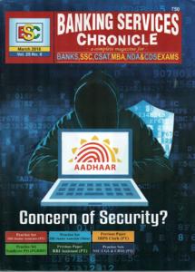 Chronicle Magazine In Hindi Pdf