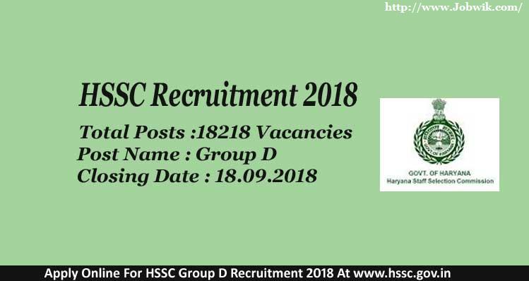 HSSC Recruitment 2018 – 18218 GROUP D POSTS