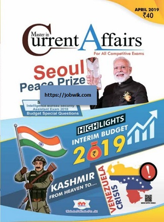 Mahendras current affairs magazine April 2019