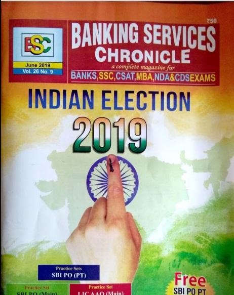BSC banking service chronicle magazine June 2019 Pdf | jobwik