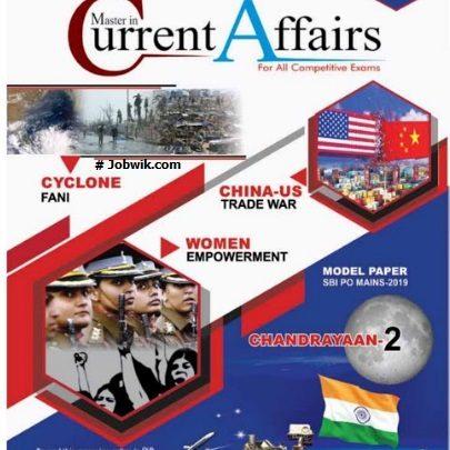 Mahendras current affairs magazine July 2019